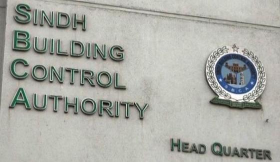 کراچی: غیر قانونی تعمیرات روکنے میں ناکام 6 افسران برطرف