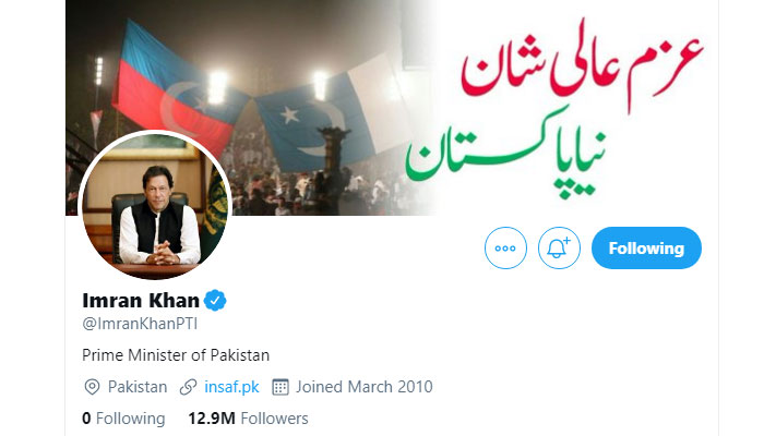 وزیراعظم عمران خان نے ٹوئٹر پر سب کو اَن فالو کردیا