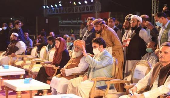 پی ڈی ایم کا سربراہ اجلاس کل اسلام آباد میں ہوگا