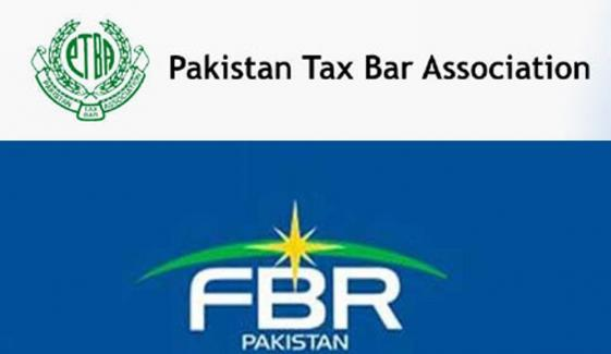 انکم ٹیکس گوشوارے جمع کرانے کی تاریخ میں توسیع کا مطالبہ
