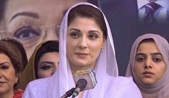 مریم نواز آج لاہور کے شہریوں کو 13 دسمبر کی دعوت دینے کیلئے نکلیں گی: مریم اورنگزیب