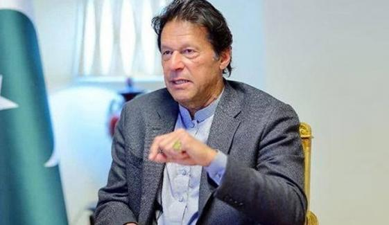 کرپشن اور منشیات پورے معاشرے کیلئے ناسور ہے، عمران خان