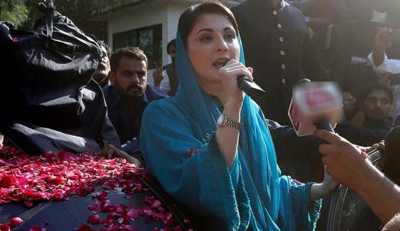 لاہور جلسہ، مریم نواز کی عوامی رابطہ مہم کا آغاز