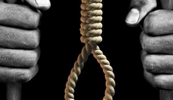 گلگت: خاتون سے اجتماعی زیادتی کے مجرموں کو سزائے موت
