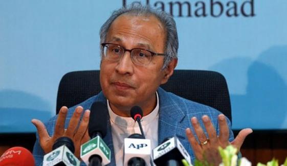 اسلام آباد ہائیکورٹ: کمیٹی برائے نجکاری کی تشکیل غیر قانونی قرار