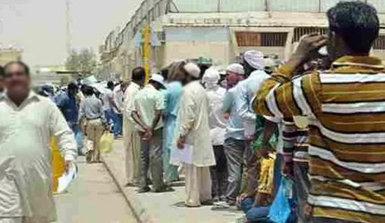 سعودیہ سے ڈی پورٹ 1500 پاکستانی واپسی کے منتظر