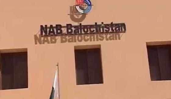 نیب بلوچستان کا ایکش، ڈی جی فشریز گرفتار