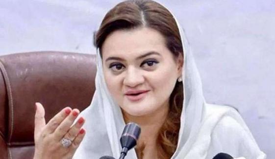 لاہور نے 13 دسمبر سے پہلے ہی کل اپنا فیصلہ سنا دیا، مریم اورنگزیب