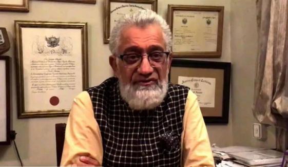 پاکستان میں ویکسینیشن کا ڈسٹری بیوشن پلان بن رہا ہے، ڈاکٹر جاوید اکرم