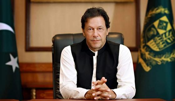 وزیراعظم عمران خان نے وزارتوں کی کارکردگی پر 'نوکمپرومائز' کی پالیسی اپنالی