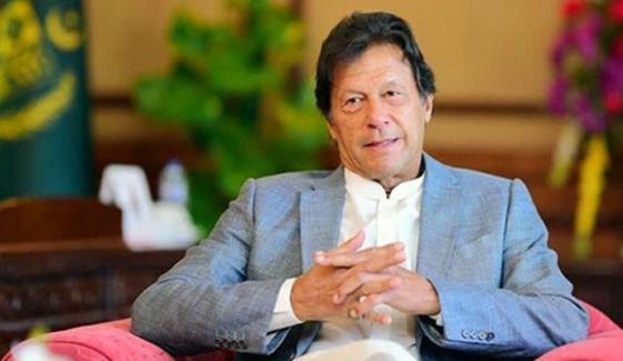 عمران خان آج 17 ارب روپے کی گرانٹ کا اعلان کریں گے