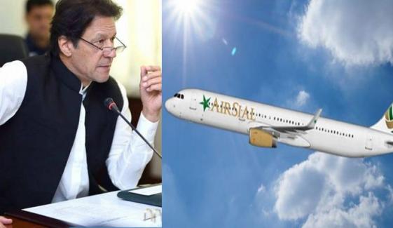 عمران خان نےایئر سیال کا افتتاح کردیا