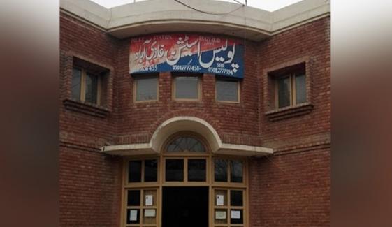 لاہور: حوالات میں ملزم پرسرار طور پر ہلاک