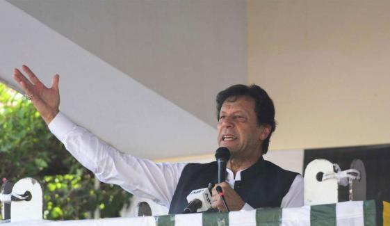 لاک ڈاؤن کیلئے تنقید کرنیوالی اپوزیشن آج جلسے کر رہی ہے: عمران خان