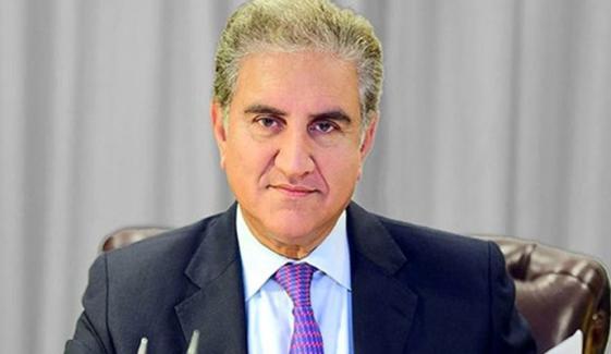 پاکستان سعودی عرب کے گہرے تاریخی برادرانہ تعلقات ہیں، شاہ محمود قریشی