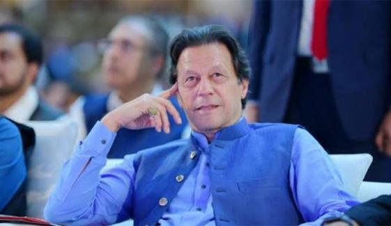 حکومت کو بھیجنے کا آئینی طریقہ تحریک عدم اعتماد ہے، وزیراعظم عمران خان