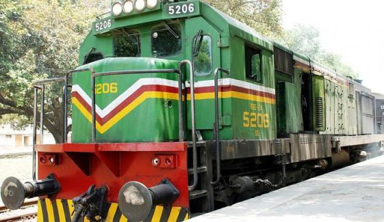 پاکستان ریلوے کراچی ڈویژن میں واجبات کی ادائیگی شروع
