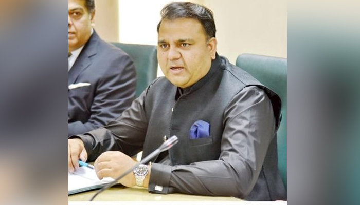 ٹیکنالوجی میں پاکستان سب سے کم خرچ کررہا ہے، فواد چوہدری