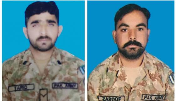 بھارتی فوج کی LoC پر اشتعال انگیزی، پاک فوج کے 2 جوان شہید