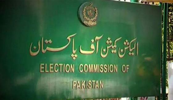 مرد و خواتین ووٹرز میں صنفی فرق بڑھنے کی خبریں غلط ہیں، الیکشن کمیشن