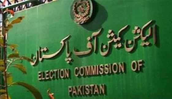 الیکشن کمیش کی اراکین پارلیمنٹ کو گوشواروں کی تفصیلات جمع کروانے کی ہدایت