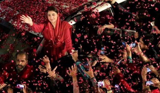 لاہور اب پاکستان پر مسلط کی گئی حکومت کو گرانے جارہا ہے، مریم نواز