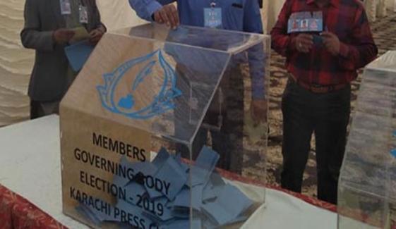 کراچی پریس کلب کے سالانہ انتخابات کا شیڈول جاری، پولنگ 26 دسمبر کو ہوگی