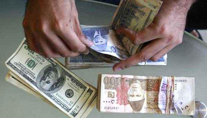 دو ہزار انیس اور بیس میں  لیے گئے قرضوں کی تفصیلات جاری کردی گئی