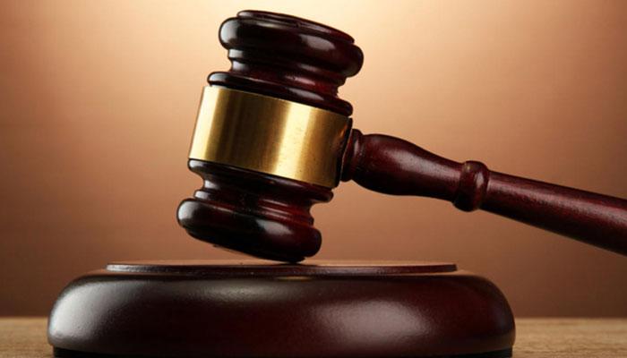 آروز کے مبینہ شوہر کی درخواست ضمانت پر فیصلہ محفوظ