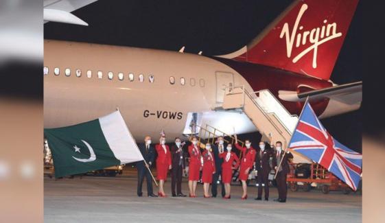 برطانوی ایئرلائن کا پاکستان کے لیے پروازوں کا آغاز