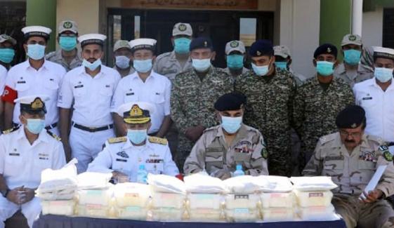 بحیرہ عرب میں جیوانی کے قریب منشیات اسمگلنگ کوشش ناکام