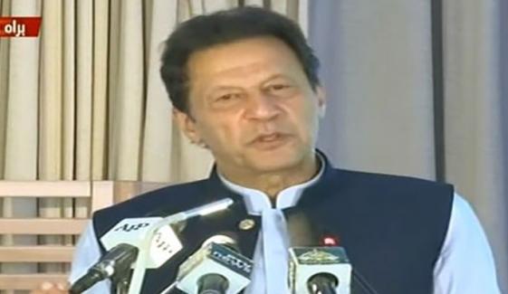 غیر منظم سیاحت سے ملک کو نقصان ہوا، وزیراعظم عمران خان