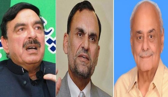 وفاقی وزراء کی تعیناتیوں کے نوٹیفکینشز جاری کردیے گئے