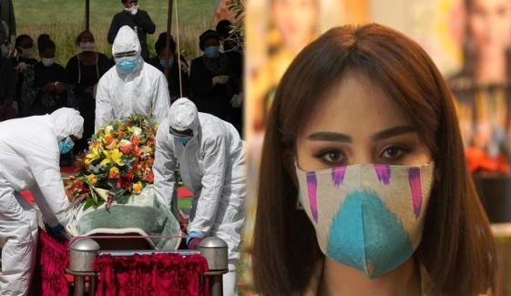 دنیا میں کورونا وائرس سے اموات 16 لاکھ سے متجاوز