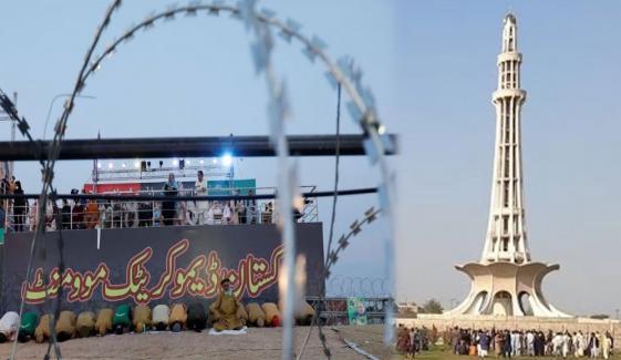 PDM کا جلسہ، نون لیگیوں نے مینارِ پاکستان کے گیٹ کا تالا توڑ دیا
