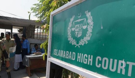 صوبوں سےوفاق آئے اساتذہ کی واپسی روکنےکی درخواست مسترد، تحریری فیصلہ جاری