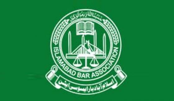 اسلام آباد بار ایسوسی ایشن کے سالانہ انتخابات 9 جنوری کو ہونگے