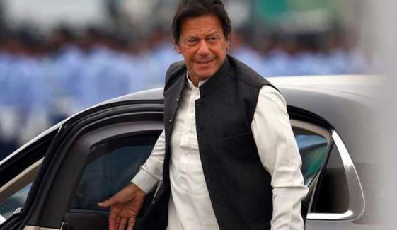 چینی کی قیمتوں میں کمی پر عمران خان کی معاشی ٹیم کو مبارکباد