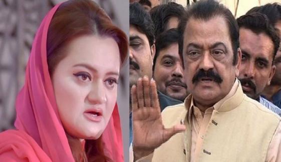 PDM جلسہ: ن لیگی رہنما جائزہ لینے مینارِ پاکستان پہنچ گئے