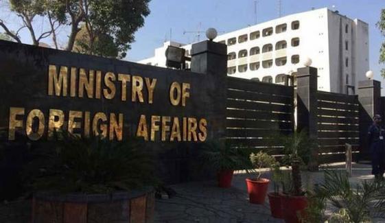 ای یو ڈس انفو لیب کی رپورٹ سے لاتعلقی کی بھارتی کوشش مسترد کرتے ہیں، ترجمان دفترخارجہ