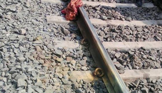 مستونگ میں ریلوے ٹریک کے قریب دھماکا، کوئی جانی نقصان نہیں ہوا