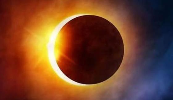 پیر کو مکمل سورج گرہن ہوگا، محکمہ موسمیات