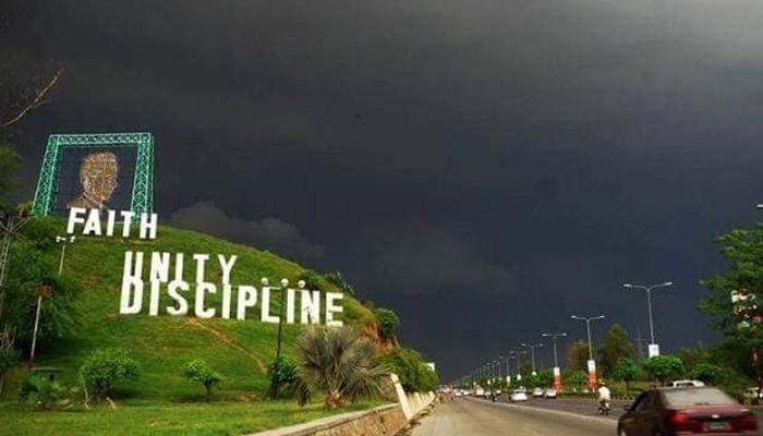 اسلام آباد:سی ڈی اے نے قائداعظم کی یادگار محفوظ بنانے کیلئے بڑا قدم اٹھالیا