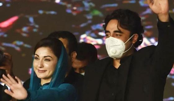 عوام ہر صورت مینار پاکستان پہنچ کر حکومت کو آخری دھکا دیں، مریم نواز
