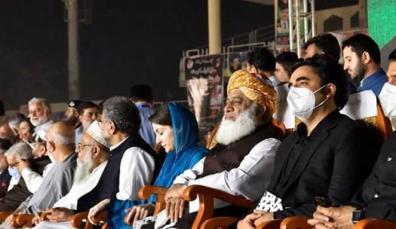 لاہور میں پی ڈی ایم کا پاور شو آج ہوگا