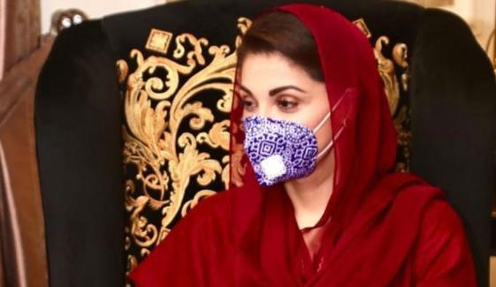 شہری فیس ماسک لازمی پہنیں: مریم نواز