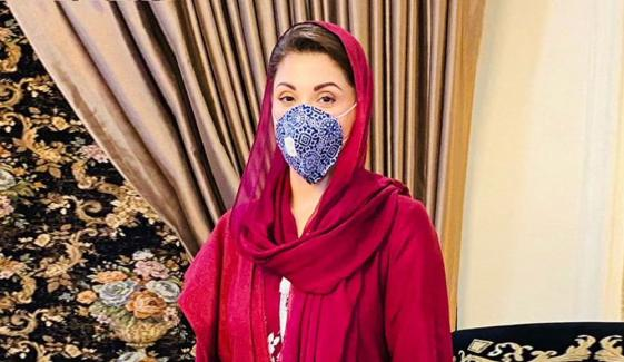 مریم نواز لاہور جلسے میں شرکت کیلئے روانہ