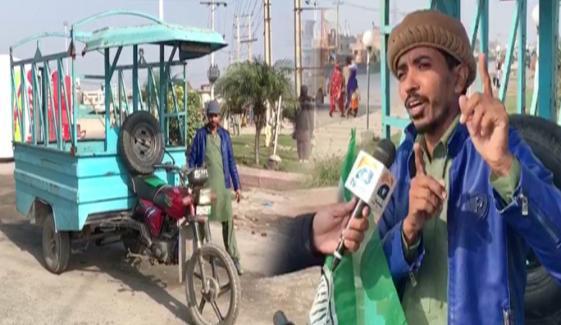 نون لیگی رکشہ ڈرائیور بھی لاہور جلسے کیلیے روانہ