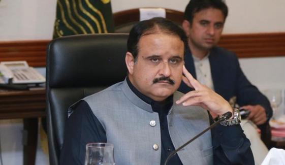 وزیر اعلیٰ نے راولپنڈی دھماکے کی رپورٹ طلب کرلی