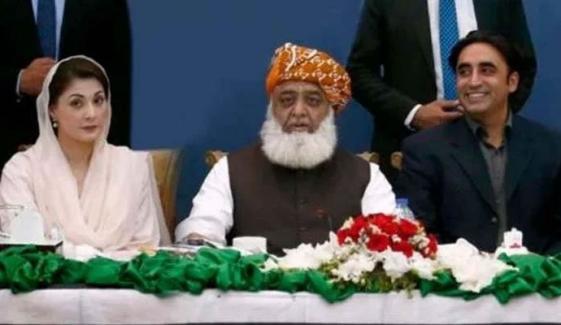 مولانا فضل الرحمان کی زیر قیادت مشاورتی اجلاس ختم ہوگیا